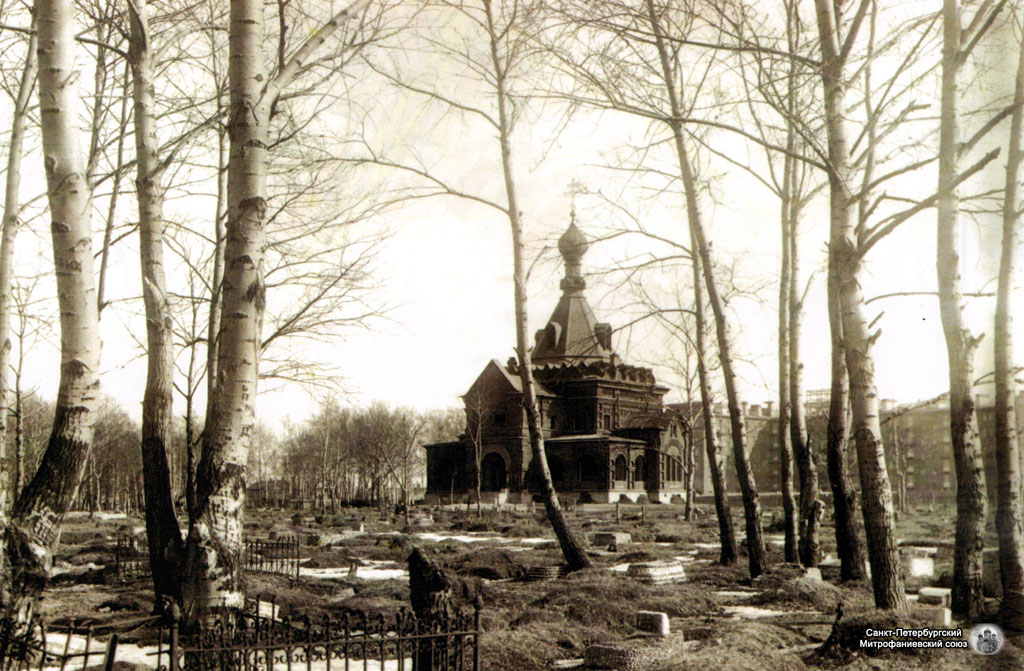 Кладбища петербурга цена со свечойии на памятник л