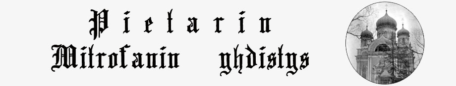 Pietarin Mitrofanin yhdistys