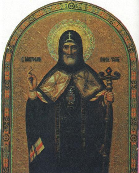 Voronežin pyhimys Mitrofan