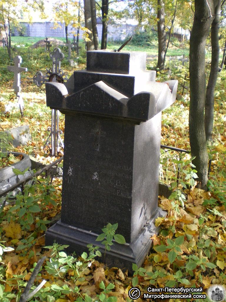 Tuntemattoman naisen hautakivi, v. 2008