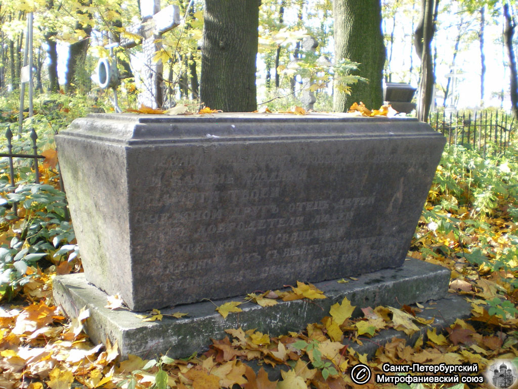 Moskovalaisen kauppiaan Ivan Gritšuhinin hautakivi, kuoli 6. elokuuta 1836, 32 vuoden ikäisenä. Vuosi 2008