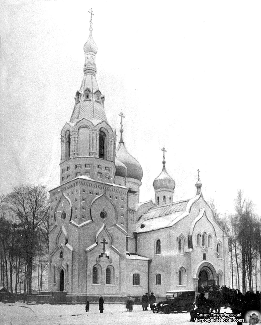 Gromovin hautausmaan Pyhän Äidin suojeluksen kirkko, vuoden 1914 valokuva.