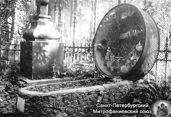 Pietarin historioitsijan Pyljajevin hauta Mitrofanin hautausmaalla, 1900-luvun alun kuva