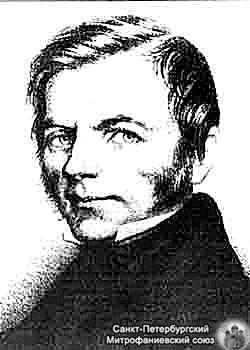 Akateemikko Anders Sjögren (1794-1855)