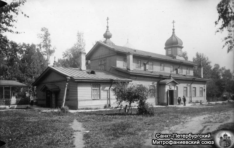 Vapauttajan kirkko, arkkitehti Grigori Karpov, 1900-luvun alun kuva