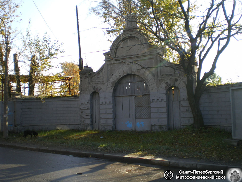 Entinen kirkkopihan portti, v. 2008