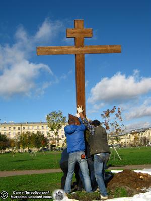 Установка поклонного креста на Фарфоровском кладбище. Фото И.В. Попова, 7.Х.2012 года.