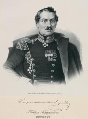 Генерал П.П.Липранди, герой Отечественной войны 1812 года и Крымской войны. Портреты лиц, отличившихся заслугами и командовавших действующими частями в войне 1853-1856 годов