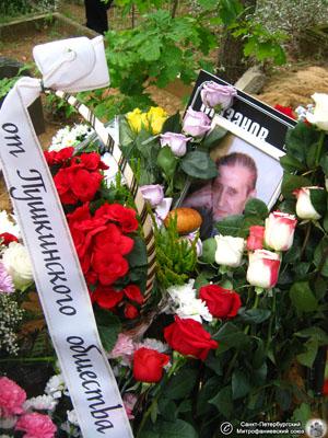Могила на кладбище Рийгикюла. Фото И. В. Попова, 02.IX.2015 г.