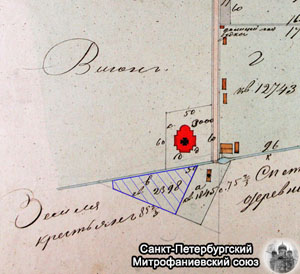 To samo, cerkwi św. Mitrofana, cmentarzy i okolic z zaznaczeniem cholerycznej części (zacieniowane). 1847.